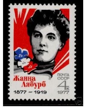 jeanne labourbe francobollo