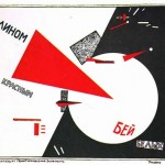 Lissitzky, Con il cuneo rosso, colpisci i bianchi! (1920)